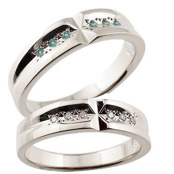【送料無料・結婚指輪】ペアリング 結婚指輪 クロス ダイヤモンド ブルーダイヤモンド プラチナ☆2本セット☆指輪【工房直販】