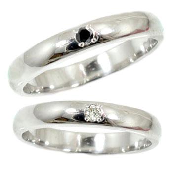 【送料無料・結婚指輪】ペアリング 結婚指輪 一粒ダイヤ ダイヤモンド ブラックダイヤモンド ホワイトゴールドk18【工房直販】