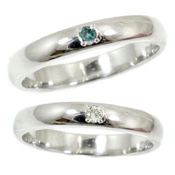 【送料無料・結婚指輪】ペアリング 結婚指輪 一粒ダイヤ ダイヤモンド ブルーダイヤモンド ホワイトゴールドk182本セット☆指輪【工房直販】