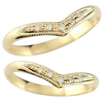 【送料無料・結婚指輪】ペアリング 結婚指輪 ダイヤモンド イエローゴールドk18 ミル打ち☆指輪【工房直販】