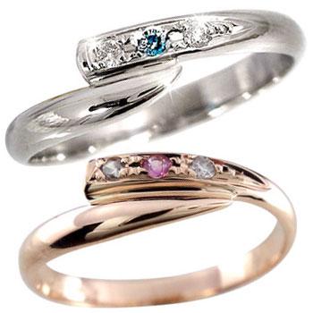 【送料無料・結婚指輪】ペアリング 結婚指輪 ダイヤモンド ピンクサファイア プラチナリング,ホワイトゴールド☆2本セット☆指輪【工房直販】