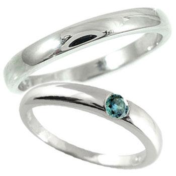 【送料無料・結婚指輪】ペアリング 結婚指輪 ブルーダイヤモンド プラチナ 一粒ダイヤ 2本セット☆指輪【工房直販】