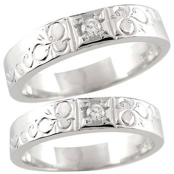 【送料無料・結婚指輪】ペアリング 結婚指輪 マリッジリング 一粒ダイヤモンド シルバー925【工房直販】