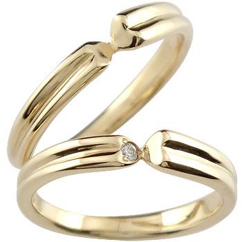 【送料無料・結婚指輪】ペアリング 結婚指輪 マリッジリング ダイヤモンド 一粒ダイヤモンド ハート イエローゴールドk18【工房直販】