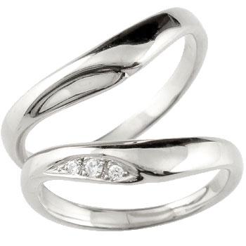 【送料無料・結婚指輪】V字 ペアリング 結婚指輪 マリッジリング ダイヤモンド ホワイトゴールドk18【工房直販】