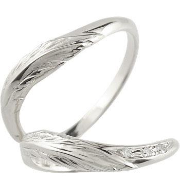【送料無料・結婚指輪】V字 ペアリング 結婚指輪 マリッジリング キュービックジルコニア フェザー シルバー925【工房直販】