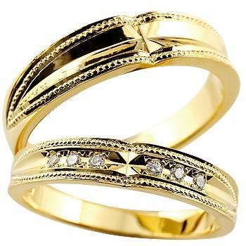 クロス ペアリング 結婚指輪 マリッジリング ダイヤモンド イエローゴールドk18 ミル打ち