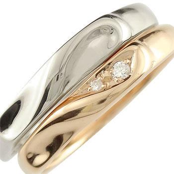 ペアリング 結婚指輪 マリッジリング ダイヤモンド ハート ホワイトゴールドk18 ピンクゴールドk18