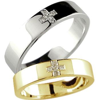 クロス 結婚指輪 マリッジリング ペアリング ダイヤモンド ホワイトゴールドk18 イエローゴールドk18