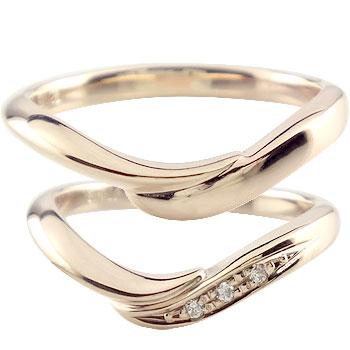 ペアリング 結婚指輪 ダイヤモンド マリッジリング イエローゴールドk18