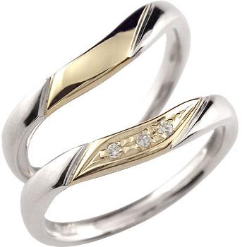ペアリング プラチナ 結婚指輪 ダイヤモンド マリッジリング イエローゴールドk18