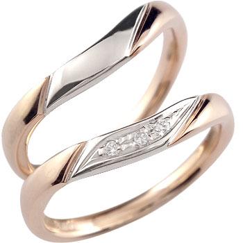 ペアリング 結婚指輪 ダイヤモンド マリッジリング ピンクゴールドk18 プラチナ