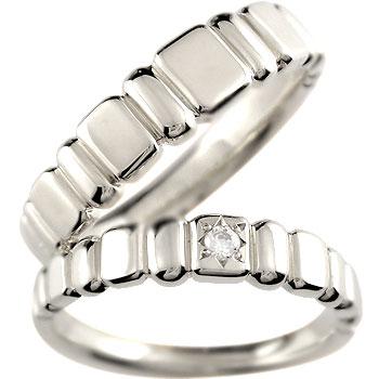 ペアリング プラチナ 結婚指輪 ダイヤモンド マリッジリング