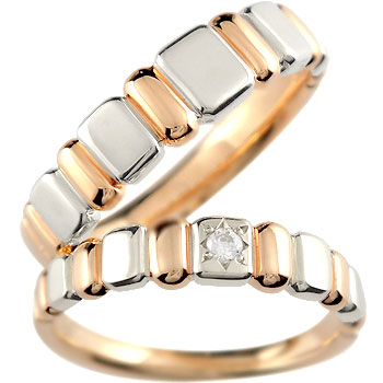 ペアリング 結婚指輪 ダイヤモンド マリッジリング ピンクゴールドk18 プラチナ コンビ