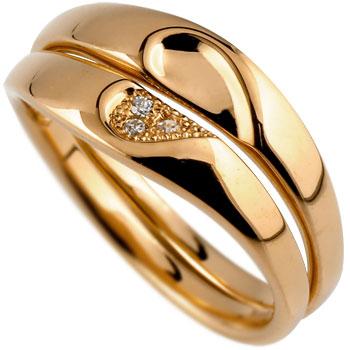 ペアリング ダイヤモンド 結婚指輪 マリッジリング ハート ピンクゴールドk18 ミル打ち