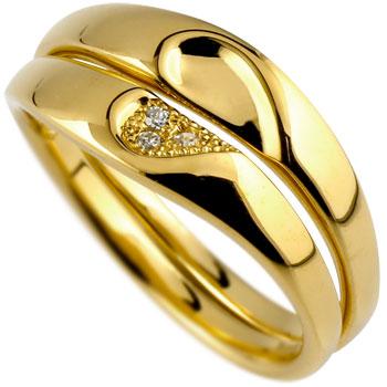 ペアリング ダイヤモンド 結婚指輪 マリッジリング ハート イエローゴールドk18 ミル打ち