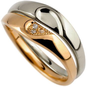 ペアリング ダイヤモンド 結婚指輪 マリッジリング ハート ミル打ち ゴールドk18
