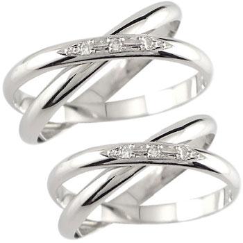 ペアリング プラチナ 結婚指輪 マリッジリング ダイヤモンド 2連