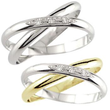 ペアリング プラチナ 結婚指輪 マリッジリング ダイヤモンド 2連 イエローゴールドk18