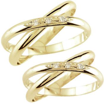 ペアリング 結婚指輪 マリッジリング ダイヤモンド 2連 イエローゴールドk18