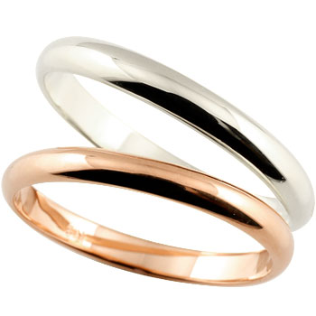 ペアリング プラチナ マリッジリング 結婚指輪 甲丸 ピンクゴールドk18