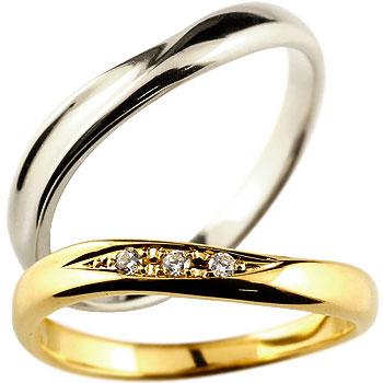 【送料無料・結婚指輪】ダイヤモンドペアリング,マリッジリング,2本セット☆指輪【工房直販】