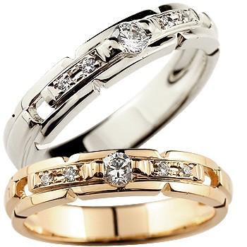 ペアリング 結婚指輪 ダイヤモンド プラチナ マリッジリング 結婚式 ピンクゴールドk18