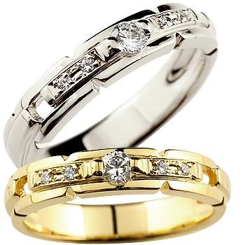 ペアリング 結婚指輪 ダイヤモンド ホワイトゴールドk18 マリッジリング 結婚式 イエローゴールドk18