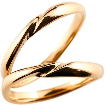 ペアリング 結婚指輪 マリッジリング ピンクゴールドk18う 地金リング 結婚式 シンプル 宝石なし