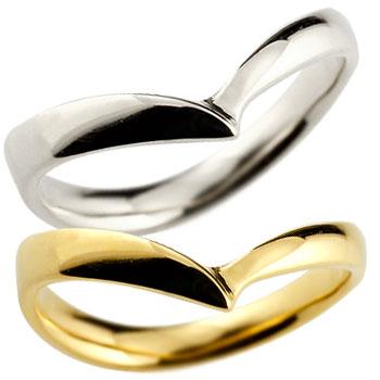 V字 ペアリング 結婚指輪 マリッジリング ホワイトゴールドk18 イエローゴールドk18 地金リング ブイ字 結婚式 シンプル 宝石なし