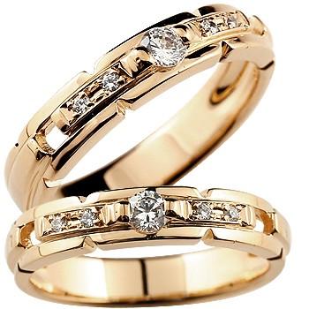 ペアリング 結婚指輪 ダイヤモンド マリッジリング 結婚式 ピンクゴールドk18