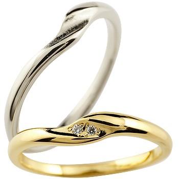 ペアリング ゴールドk10 ダイヤモンド 結婚指輪 マリッジリング つや消し