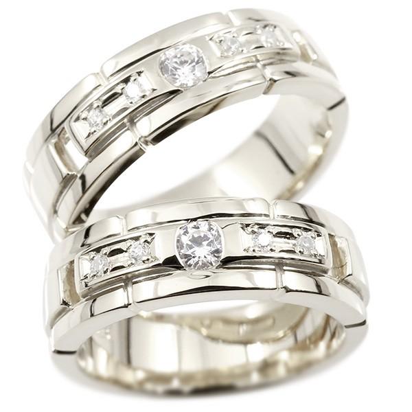 ペアリング ホワイトゴールドk10 ダイヤモンド エンゲージリング ダイヤ 指輪 幅広 ピンキーリング マリッジリング 婚約指輪 宝石  カップル ストレート
