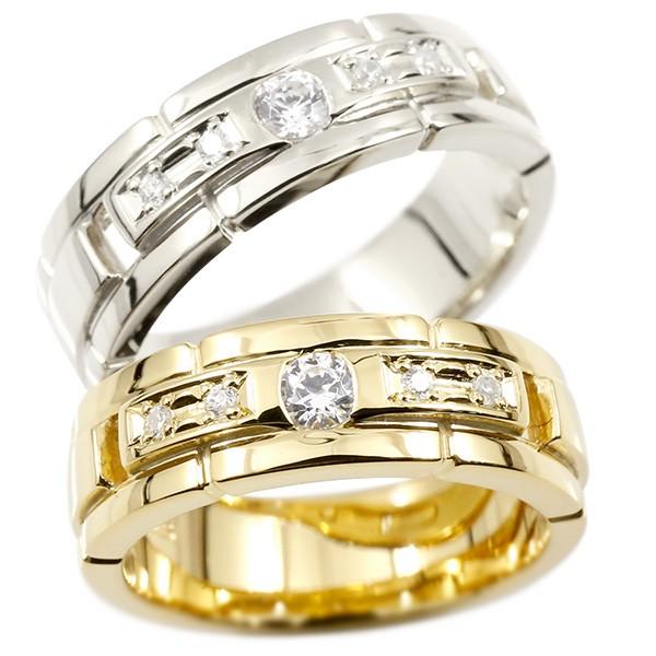 ペアリング プラチナ イエローゴールドk18 ダイヤモンド エンゲージリング ダイヤ 指輪 幅広 ピンキーリング マリッジリング 婚約指輪 宝石  カップル ストレート