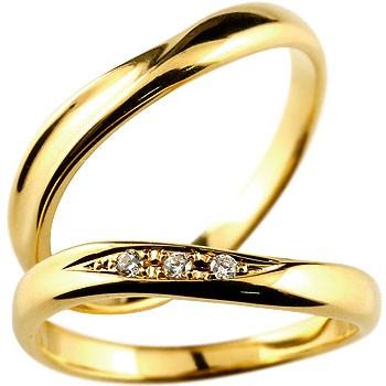 ペアリング 結婚指輪 マリッジリング ダイヤモンド イエローゴールドk18