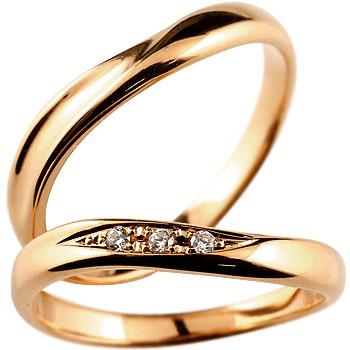 ペアリング 結婚指輪 マリッジリング ダイヤモンド ピンクゴールドk18