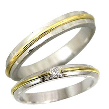 ペアリング 結婚指輪 マリッジリング プラチナ ダイヤモンド 一粒ダイヤモンド イエローゴールドk18