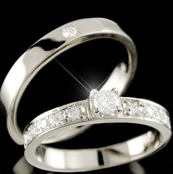 ペアリング プラチナ 結婚指輪 マリッジリング ダイヤモンド ハーフエタニティ 結婚