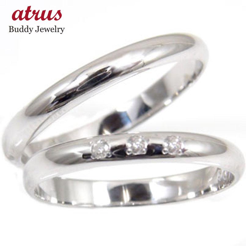 結婚指輪:婚約指輪:ホワイトゴールドk10リング2本セット:ペアリング;ダイヤモンド:ホワイトゴールドk10リング:送料無料:特別価格:工房直販