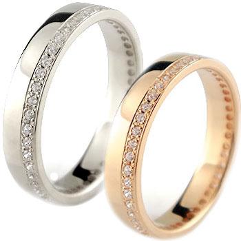 ペアリング 結婚指輪 マリッジリング フルエタニティ ダイヤモンド ピンクゴールドk18 ホワイトゴールドk18