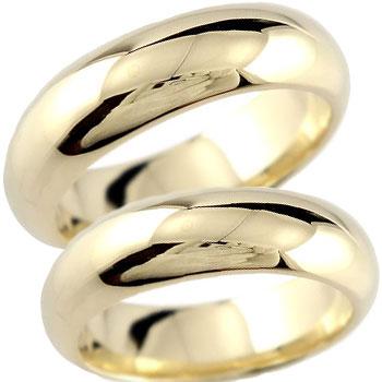 ペアリング 結婚指輪 マリッジリング イエローゴールドk18 地金リング 宝石なし 甲丸