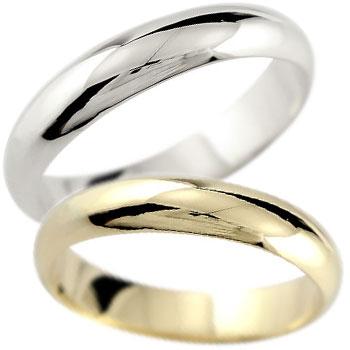 ペアリング 結婚指輪 マリッジリング イエローゴールドk18 ホワイトゴールドk18 地金リング 宝石なし 甲丸