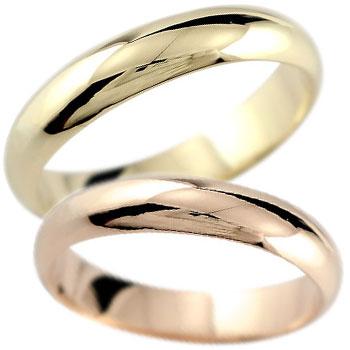 ペアリング 結婚指輪 マリッジリング ピンクゴールドk18 イエローゴールドk18 地金リング 宝石なし 甲丸