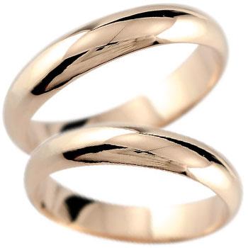 ペアリング 結婚指輪 マリッジリング ピンクゴールドk18 地金リング 宝石なし 甲丸