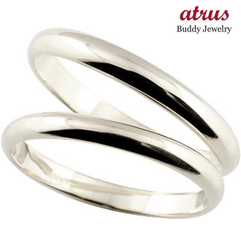 結婚指輪 ペアリング マリッジリング ホワイトゴールドk18 甲丸