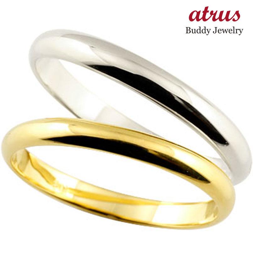 ペアリング プラチナ マリッジリング 結婚指輪 甲丸 イエローゴールドk18