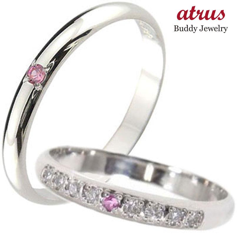 ペアリング ダイヤモンド 結婚指輪 マリッジリング ピンクサファイア 甲丸 ホワイトゴールドk18