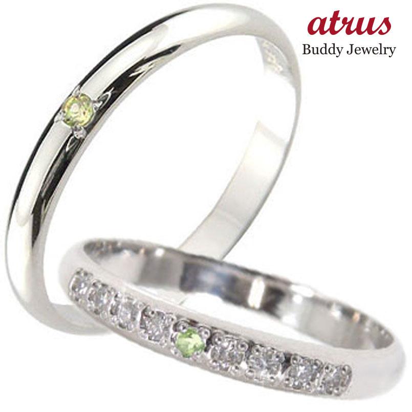 ペアリング プラチナ ダイヤモンド 結婚指輪 マリッジリング ペリドット 甲丸