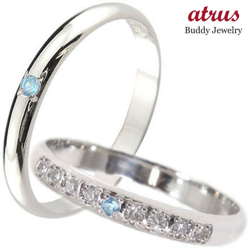 ペアリング プラチナ ダイヤモンド 結婚指輪 マリッジリング ルビー 甲丸