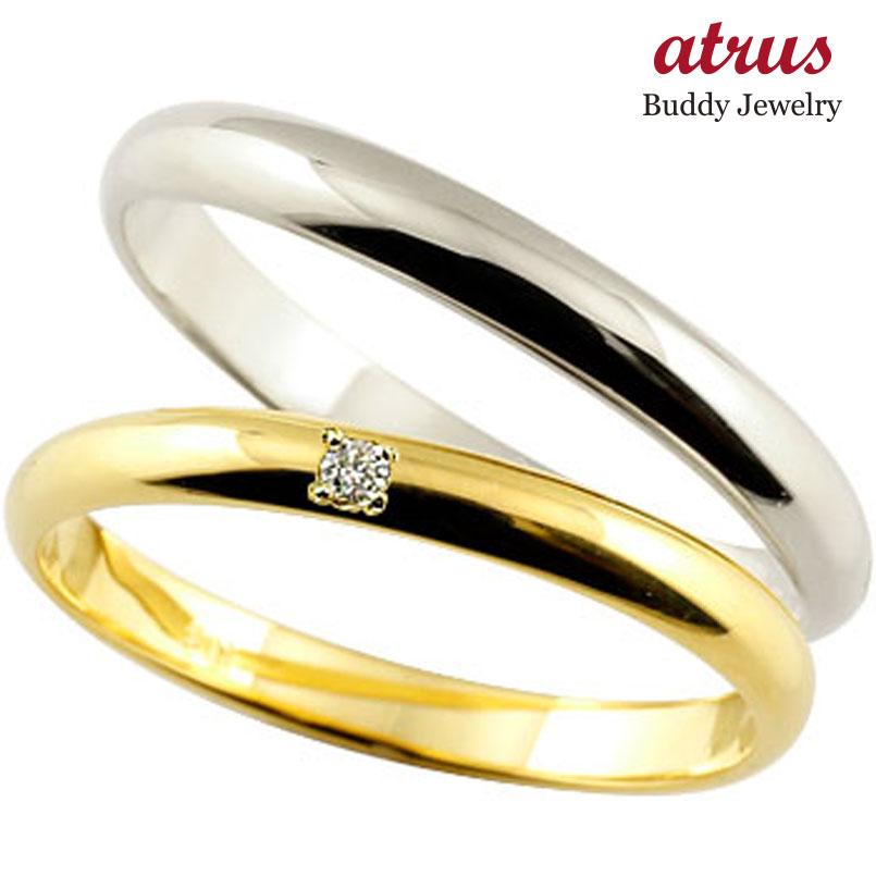 ペアリング プラチナ ダイヤモンド 結婚指輪 マリッジリング 甲丸 イエローゴ